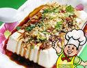 辣油拌豆腐的做法