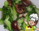 香菇燒油菜的做法